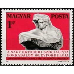 Hungary 1977. October...