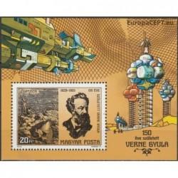 Hungary 1978. Jules Verne