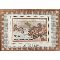 Hungary 1978. Pannonic mosaics