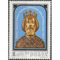 Hungary 1978. Ladislaus I...