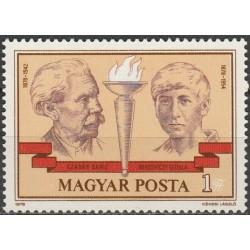 Vengrija 1978. Žymūs žmonės
