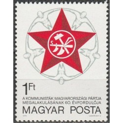 Hungary 1978. Communist Party