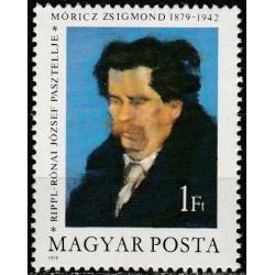 Vengrija 1979. Rašytojas
