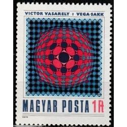 Vengrija 1979. Paveikslas