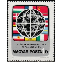 Hungary 1979. World Savings...