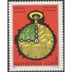 Vengrija 1980. Filatelijos...