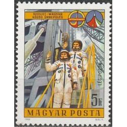 Hungary 1980. Cosmonauts