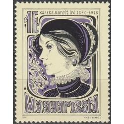 Vengrija 1980. Rašytoja