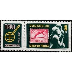 Hungary 1980. Philatelic...