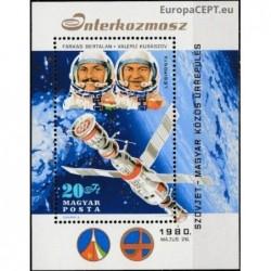 Vengrija 1980. Kosmonautai