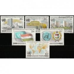 Hungary 1980. United Nations