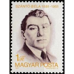 Hungary 1981. Politician