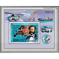 Hungary 1981. Red Cross