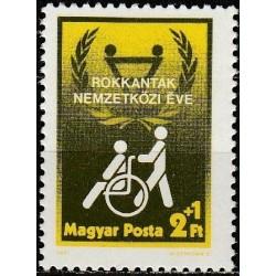 Vengrija 1981. Neįgalumas