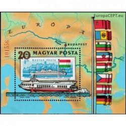 Hungary 1981. Ship transport
