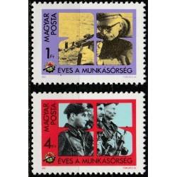 Hungary 1982. Police