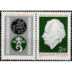 Hungary 1982. Bulgarian...