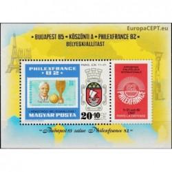 Hungary 1982. Philatelic...