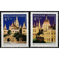 Vengrija 1982. Budapešto...