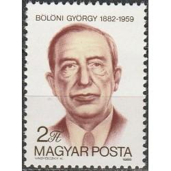 Hungary 1982. Writer