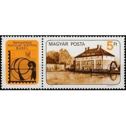 Hungary 1983. Philatelic...