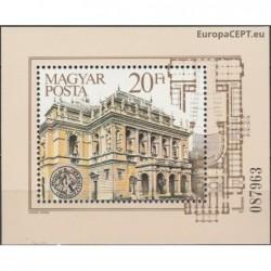Hungary 1984. Opera house