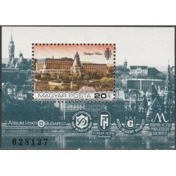 Hungary 1984. Hotel Hilton