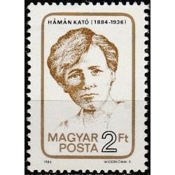 Hungary 1984. Kato Haman