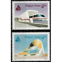 Hungary 1985. Universal...