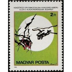 Hungary 1985. Medical congress