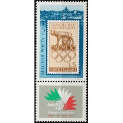 Vengrija 1985. Filatelijos...