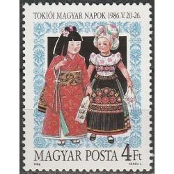 Hungary 1986. National...