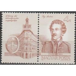 Vengrija 1986. Rašytojas