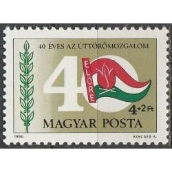 Vengrija 1986. Pionierių...