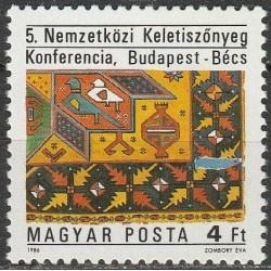Hungary 1986. Tapestry...