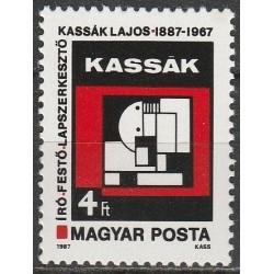 Hungary 1987. Paintings