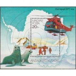 Hungary 1987. Polar research