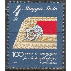 Vengrija 1988. Pašto istorija