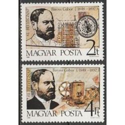 Hungary 1988. Post history