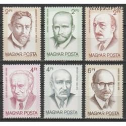 Hungary 1988. Nobel Prize...