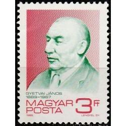 Hungary 1989. Journalist