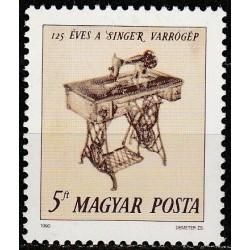Hungary 1990. Dressmaking...