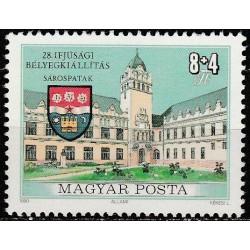 Hungary 1990. School
