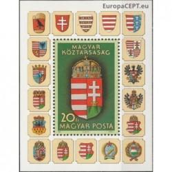Vengrija 1990. Herbai
