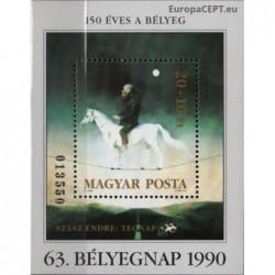 Hungary 1990. Painting