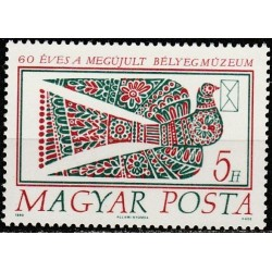 Hungary 1990. Post museum