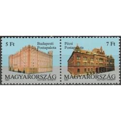 Vengrija 1991. Pašto...