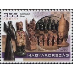 Hungary 2016. Chess Museum...