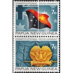 Papua New Guinea 1972....