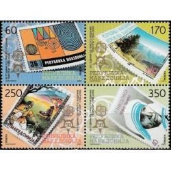 Macedonia 2005. Stamps on...